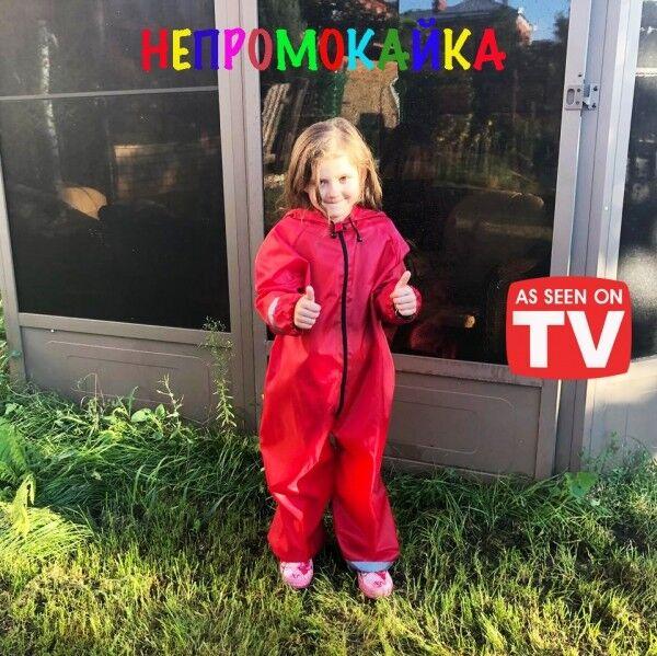 Детский непромокаемый комбинезон Непромокайка Матрица все размеры