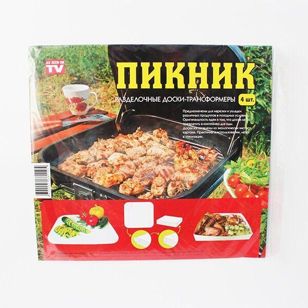 """Доски трансформеры """"Пикник"""" - 4 шт"""