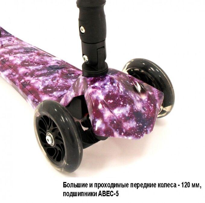 Самокат Scooter Rover Maxi до 60 кг., 4-ох колесный, светящиеся колеса №6
