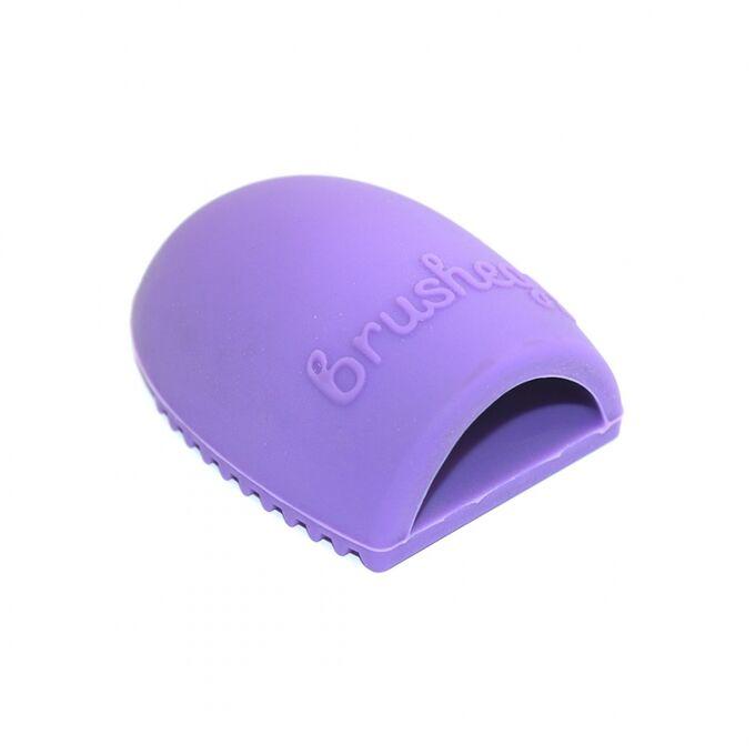 Щетка для чистки косметических кистей Brushegg - фиолетовая
