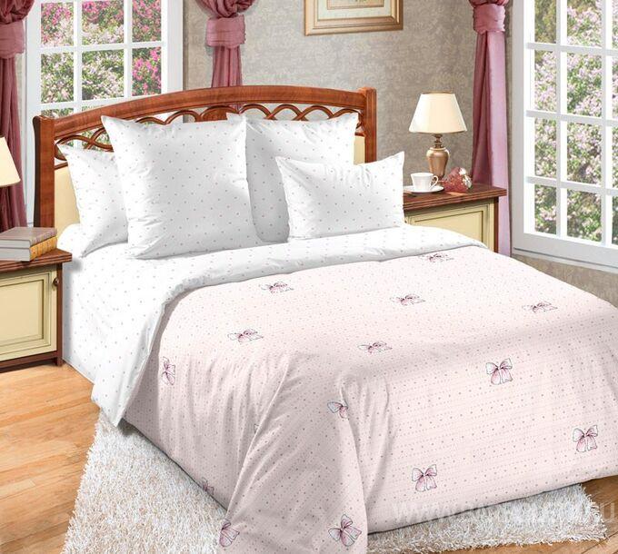 Перкаль 2 спальное