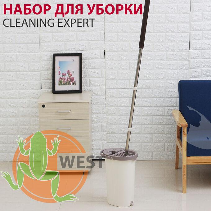 Комплект для уборки Cleaning Expert