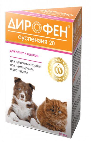 Дирофен суспензия 20 для дегельминтизации при нематодозах и цестодозах у щенков и котят 10мл