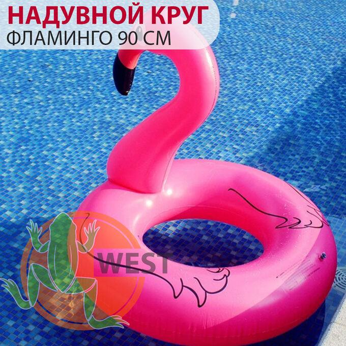 """Надувной круг """"Фламинго"""" 90 см 🌊"""