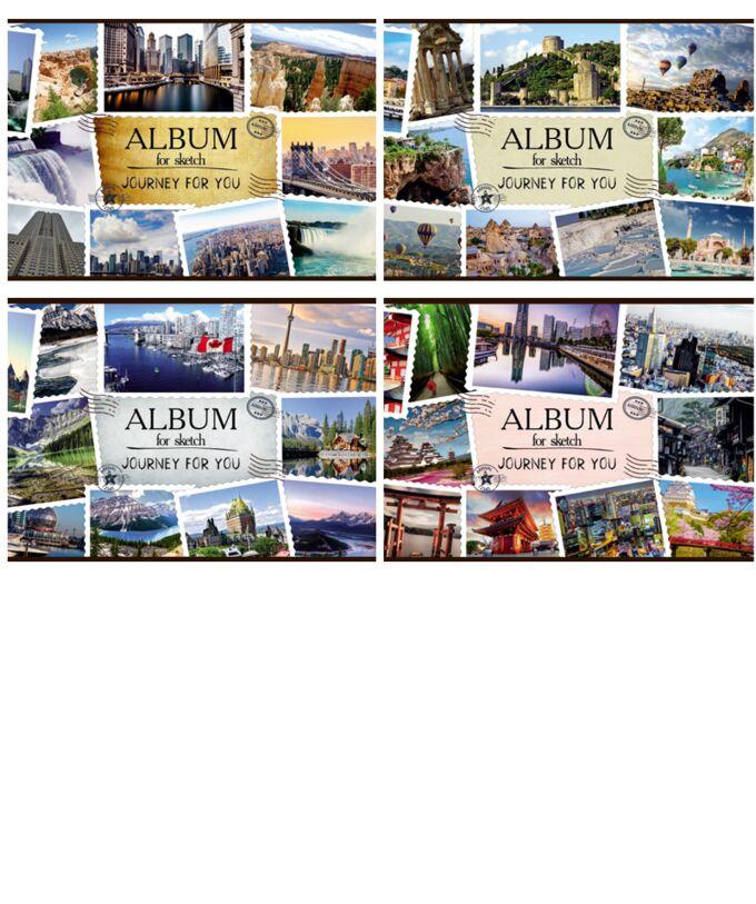 Альбом для рисования 40 листов Путешествие для тебя