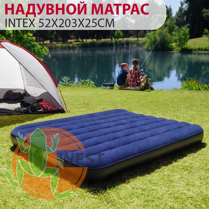 Надувной матрас Intex Classic Downy Airbed Fiber-Tech, 152х203х25см
