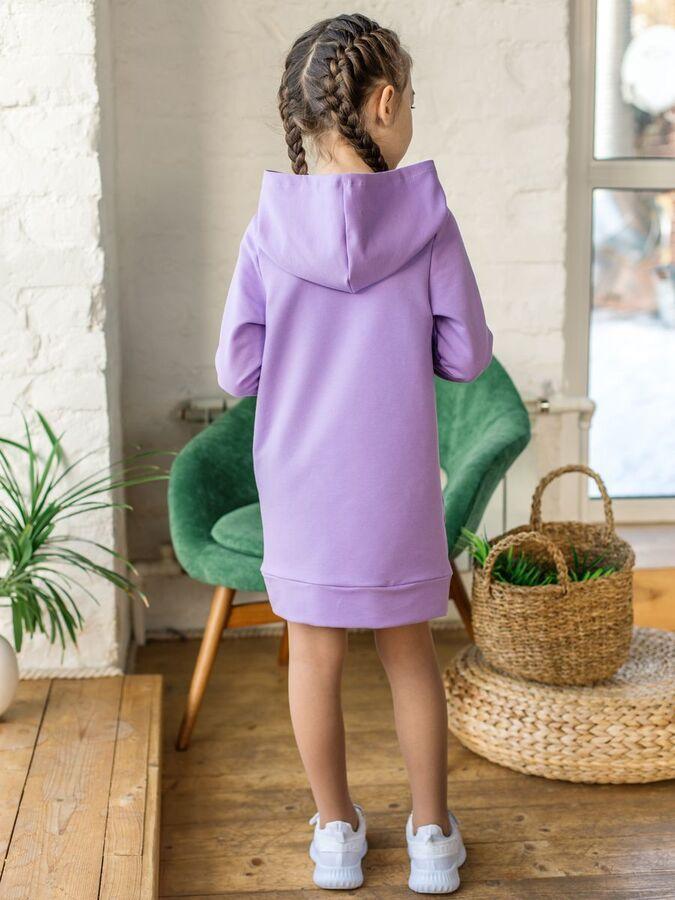 Платье SPORT лаванда