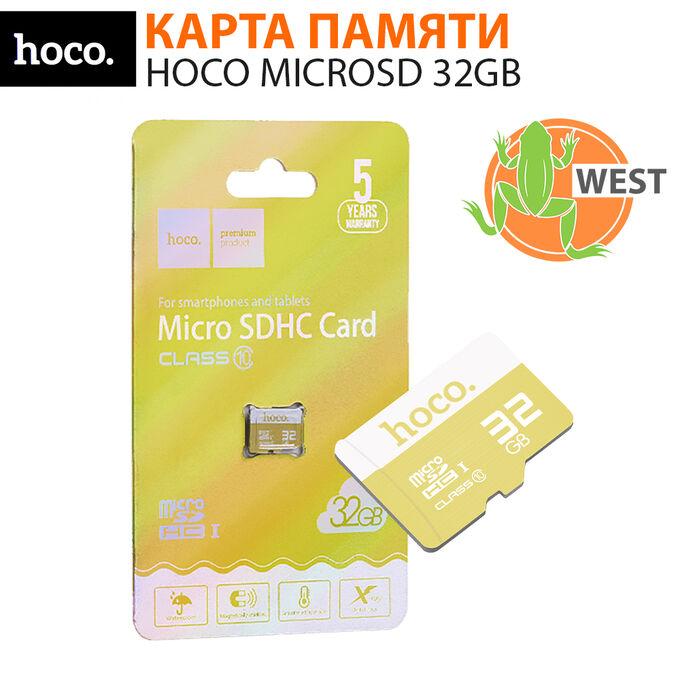 Карта памяти MicroSD 32GB HOCO Class 10