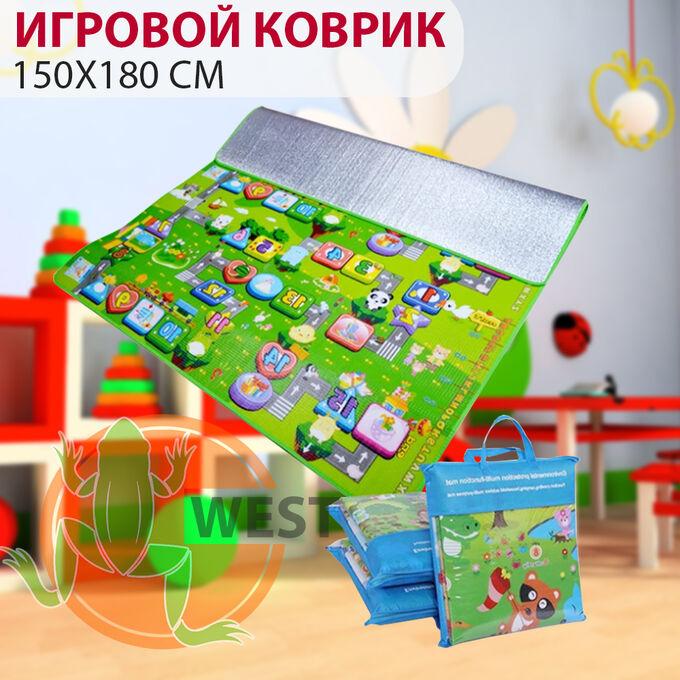 Детский игровой коврик 150x180 см