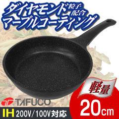 Сковорода с алмазно-мраморным покрытием Tafuсo (JAPAN) F-7120 (20 см)