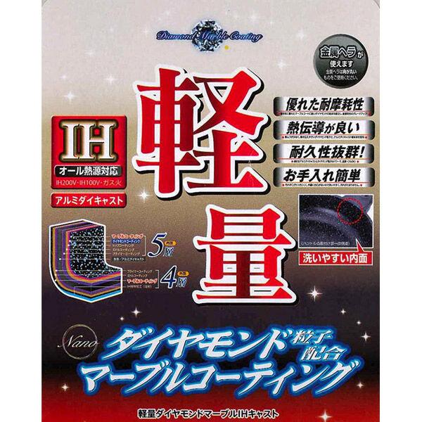 сковорода Сковорода с алмазно-мраморным покрытием Tafuсo (JAPAN) F-7122 (26 см) для всех видов плит  с антипригарным алмазно-мраморным девятислойным покрытием от японской компании TAFUCO (JAPAN).   По