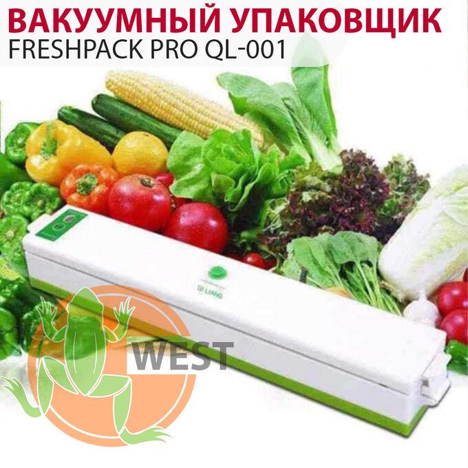 Вакуумный упаковщик Freshpack Pro QL-001