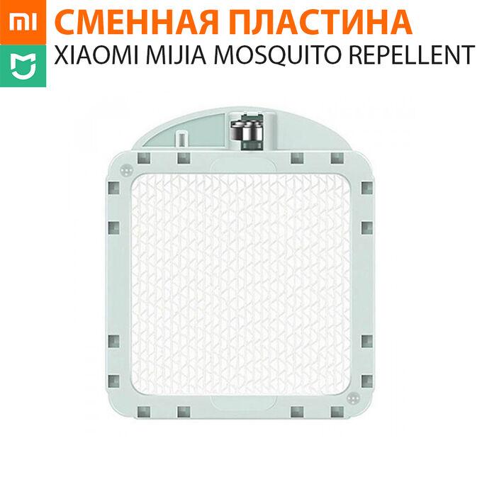 Сменная пластина для умного фумигатора Xiaomi Mijia Mosquito Repellent Smart Version WX08ZM