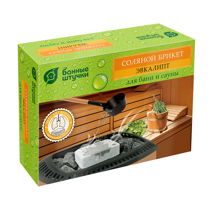 Соляной брикет с травами Эвкалипт, 1300 г для бани и сауны Банные штучки/ 9, 32255