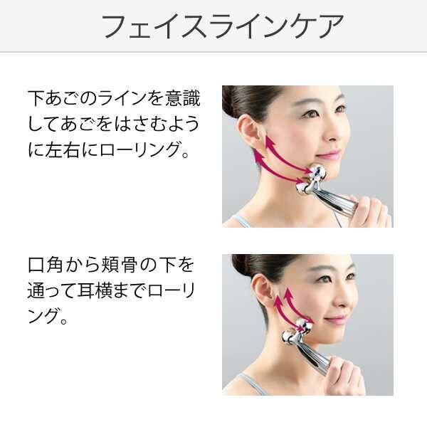 MTG ReFa Carat Face - лифтинговый массажер для лица и зоны декольте
