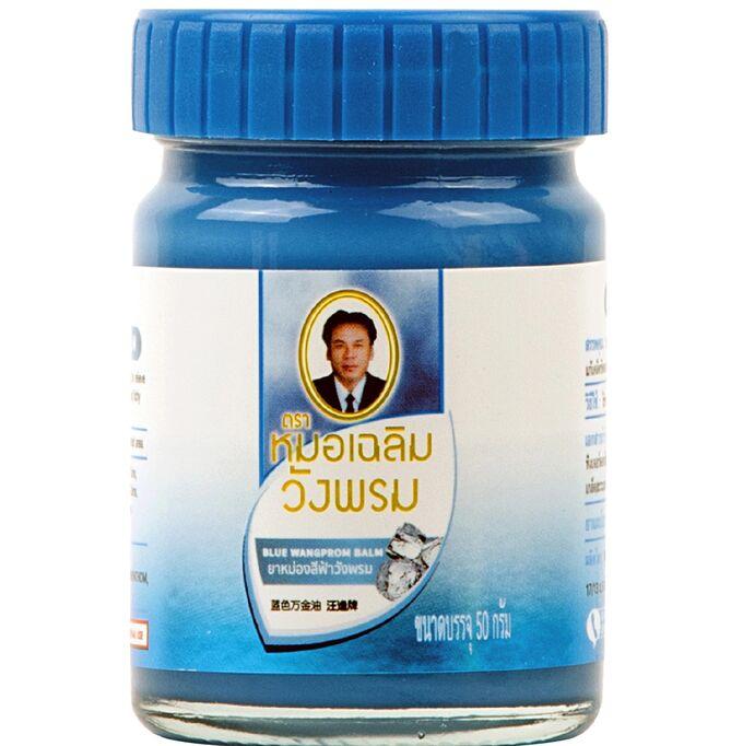 Вангпром. Синий бальзам, охлаждающий от варикоза 50 гр.