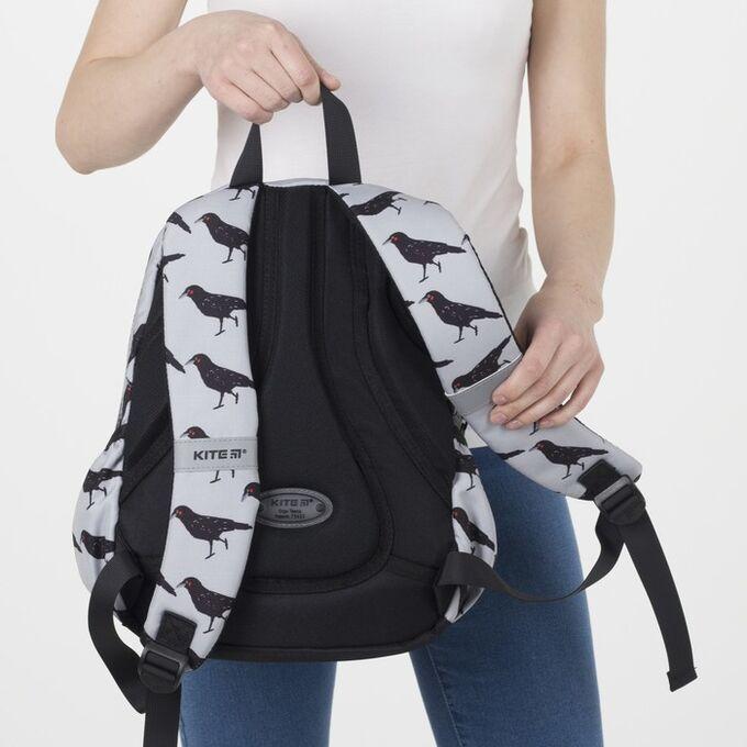 Рюкзак молодежный Kite 938 37*26*13 Education, серый K20-938M-2