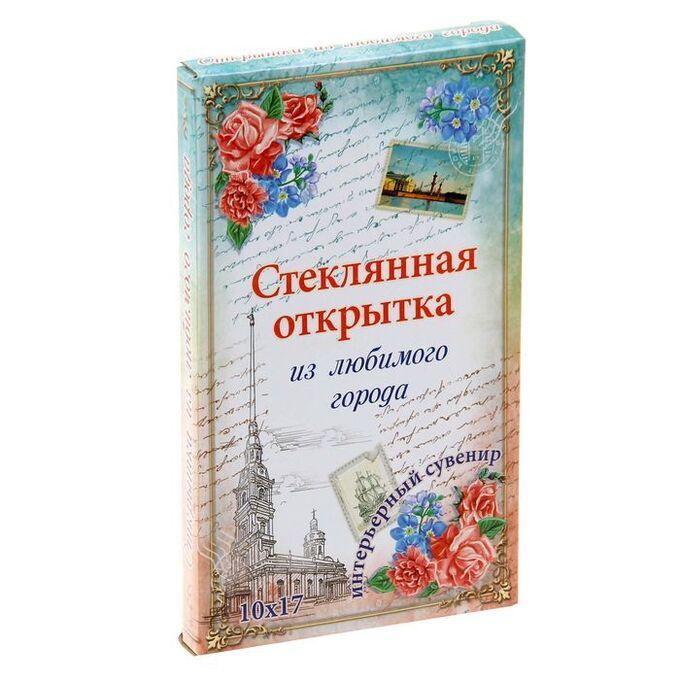 Настольная картина «Нижневартовск»