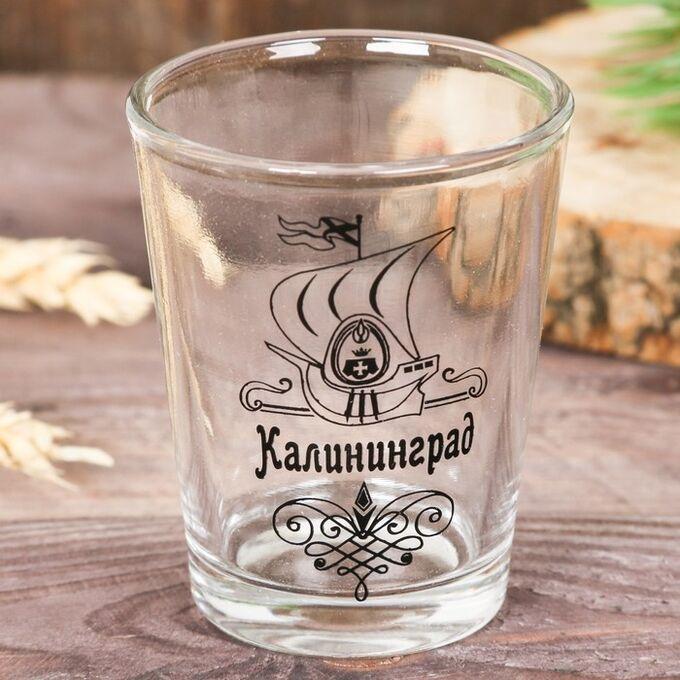 Рюмка сувенирная «Калининград», 50 мл