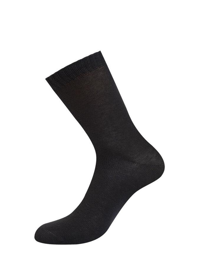 Классические гладкие эластичные всесезонные мужские носки из хлопка с комфортной резинкой