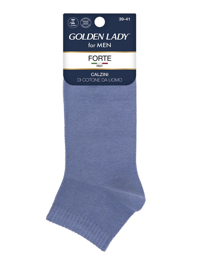 Укороченные гладкие эластичные всесезонные мужские носки из хлопка с комфортной резинкой