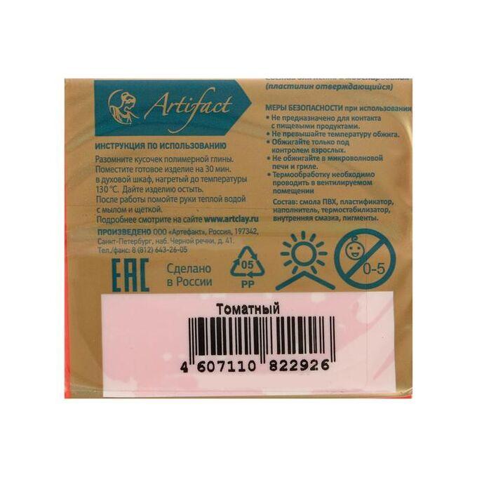 Пластика - полимерная глина 50 г «Суперпрочная формула» Томатный