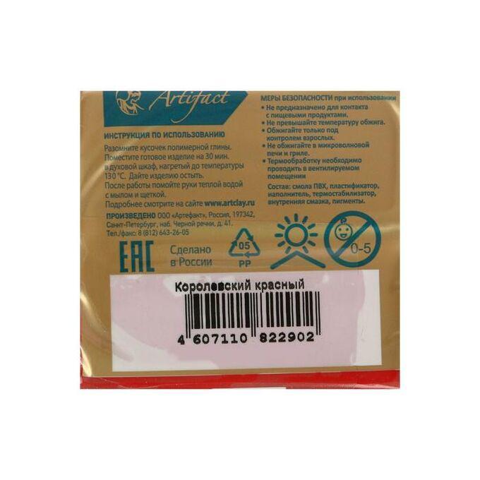 Пластика - полимерная глина 50 г «Суперпрочная формула» Королевский красный
