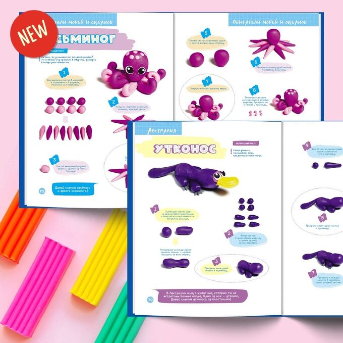 Пластилин Знаете ли вы, что лепка из пластилина - одно из лучших занятий для развития мозга ребёнка? Да-да! В процессе лепки развивается мелкая моторика, речь, память, внимание и мышление, происходит