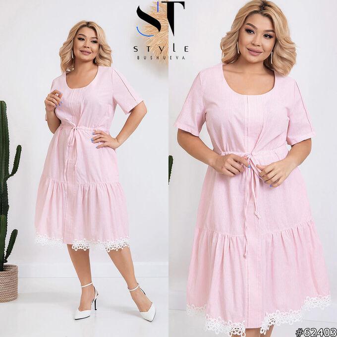 Платье 62403