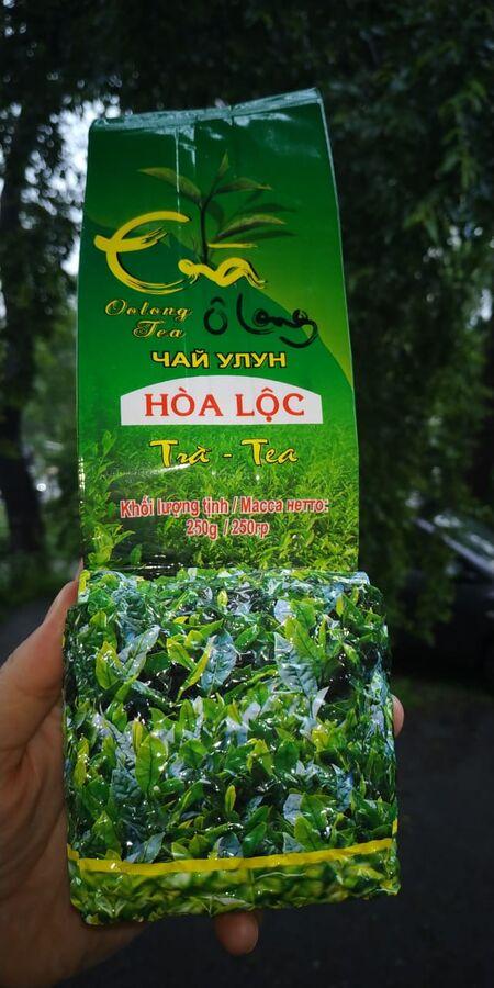 Зелёный отборный чай 250 гр HOA LOC