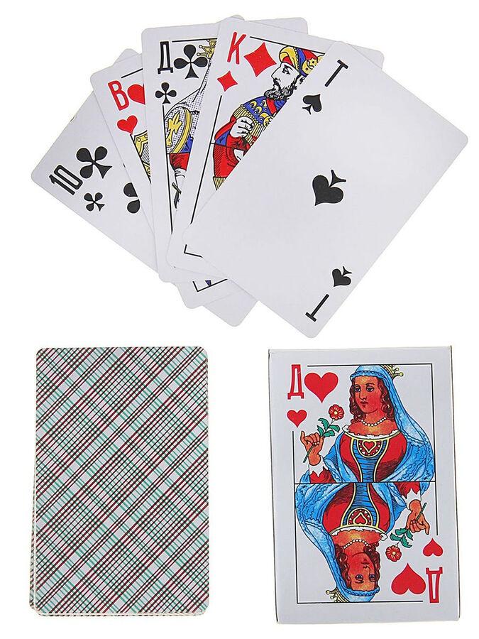 Играть в карты 36 карт казино онлайн без депозита с выводом