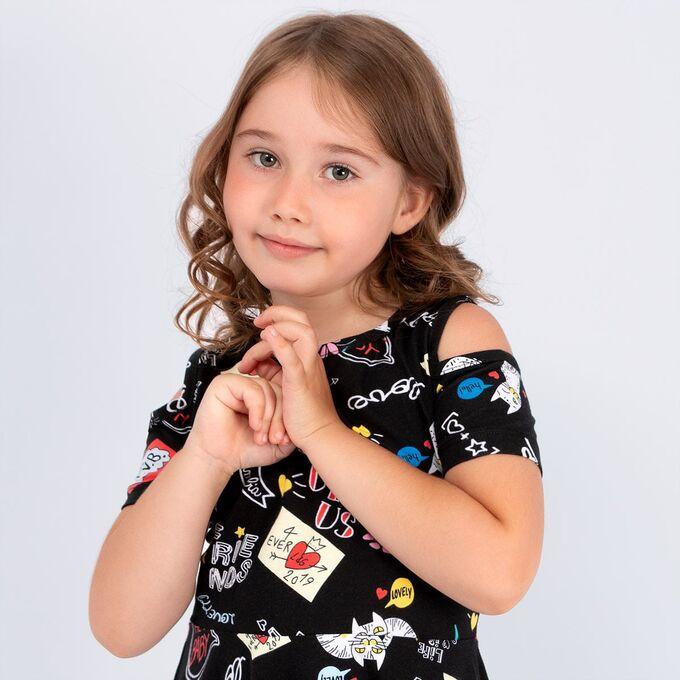 Сарафан Соль&Перец для девочки