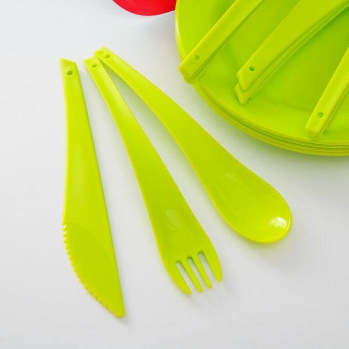 Мини-набор для пикника и барбекю на 4 персоны + подарок, цвет МИКС