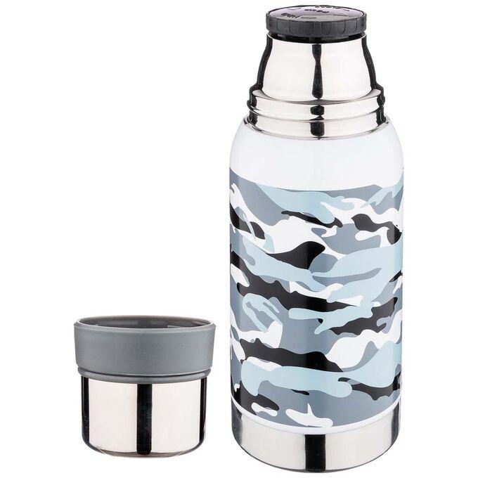 Набор для питья Trenzano (600 мл)