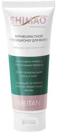 Антивозрастной кондиционер для волос