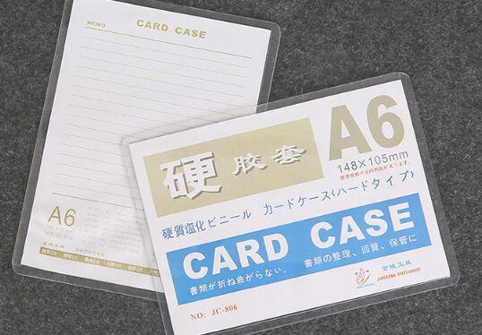 Жесткий карман для документов А6