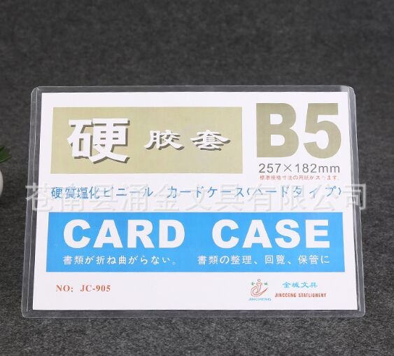 Жесткий карман для документов В5
