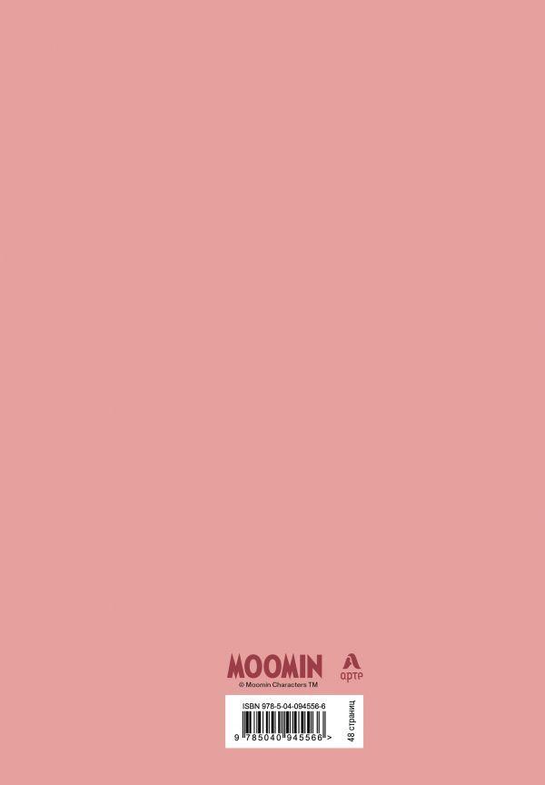 Тетрадь для нот. Муми-тролли (24 л., А4, вертикальная, скрепка)