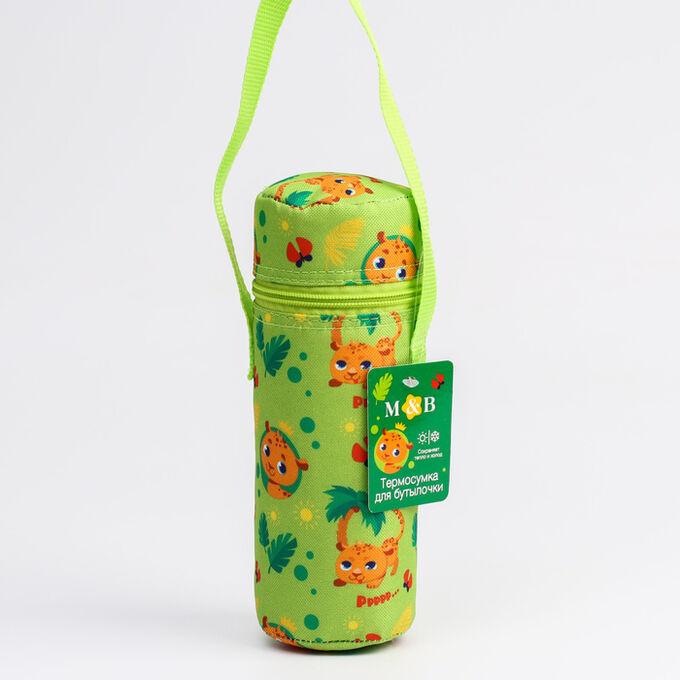 Термосумка для бутылочки «TRAND. Леопард», форма тубус