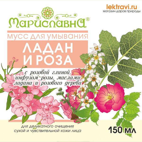 "МУСС ДЛЯ УМЫВАНИЯ ""ЛАДАН И РОЗА"" 150 мл Мариславна"