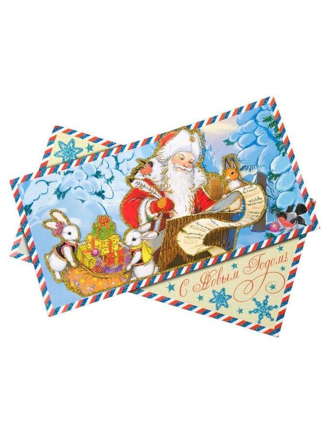 Новогоднее оконное украшение Новогодня почта 45x35