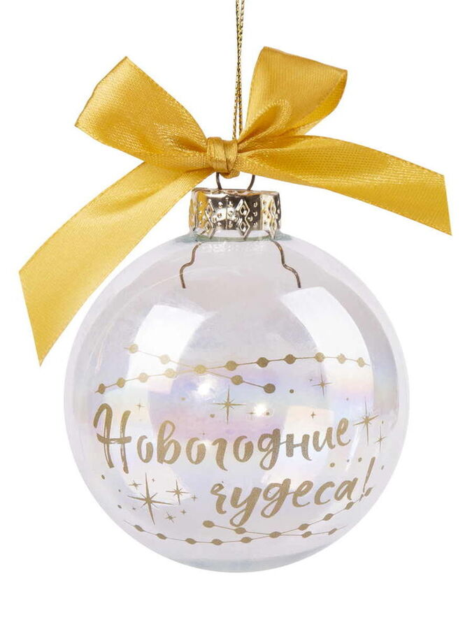 ФЕНИКС презент / Новогоднее подвесное украшение Шары с Золотом