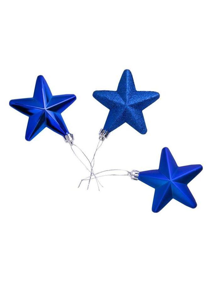Новогоднее подвесное украшение Звёзды синие: набор из 3 шт.