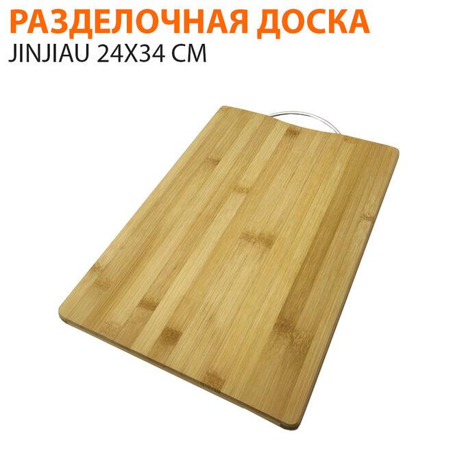 Разделочная доска Jinjiau 24x34 см из бамбука