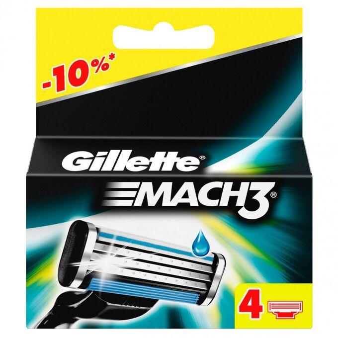 GILLETTE  MACH3  кассета  для бритья4 шт, #  13284667