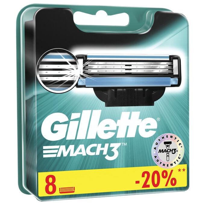GILLETTE  MACH3  кассета 8 шт, #  13284671