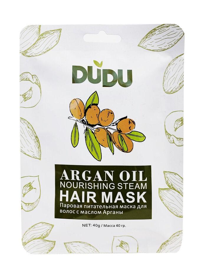 Паровая маска для волос аргановая (шапочка)