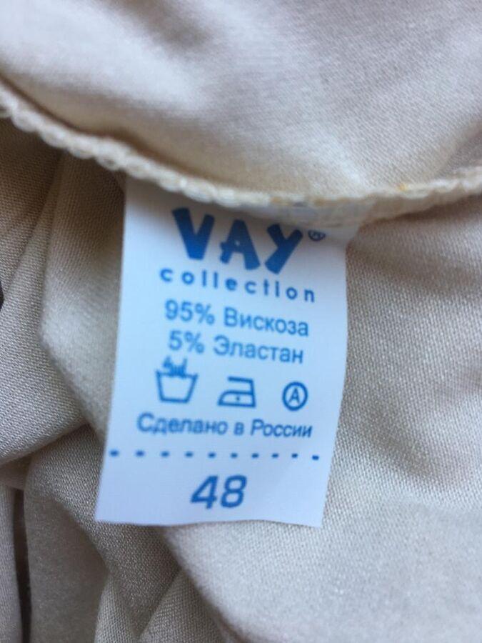 Комплект :топ и джемпер во Владивостоке
