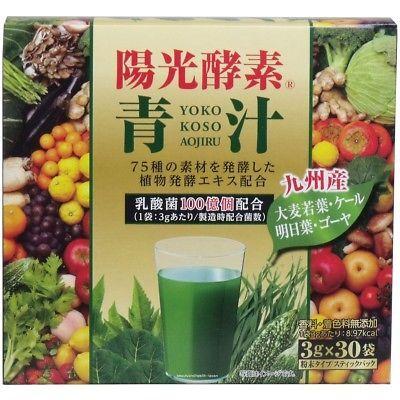 """Аодзиру """"Кладовая здоровья"""" из смеси овощей (ростки овса, капуста кале, ашитаба, мамордика)"""