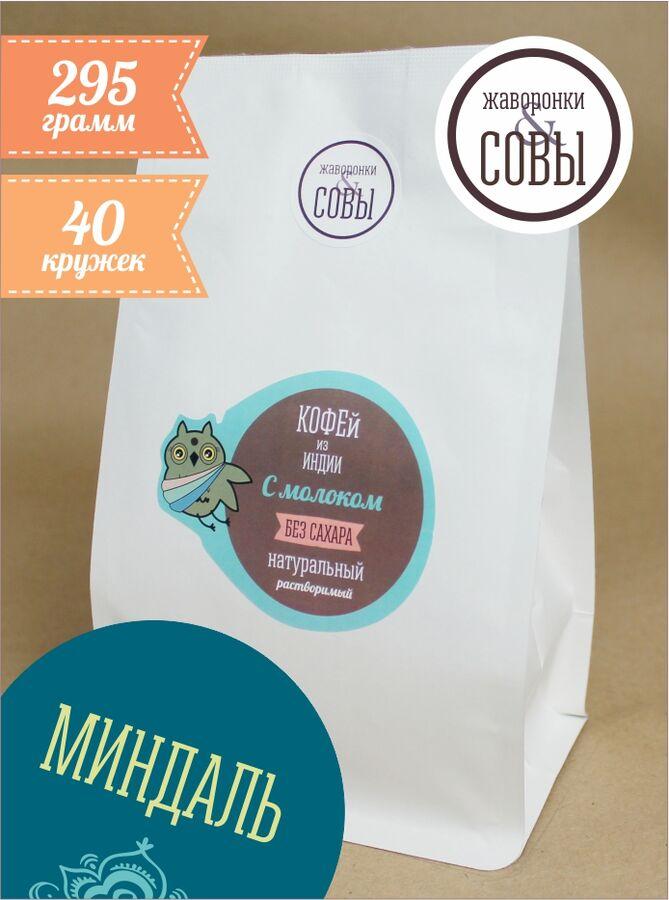 Кофе растворимый с кокосовым молоком МИНДАЛЬ. 295г